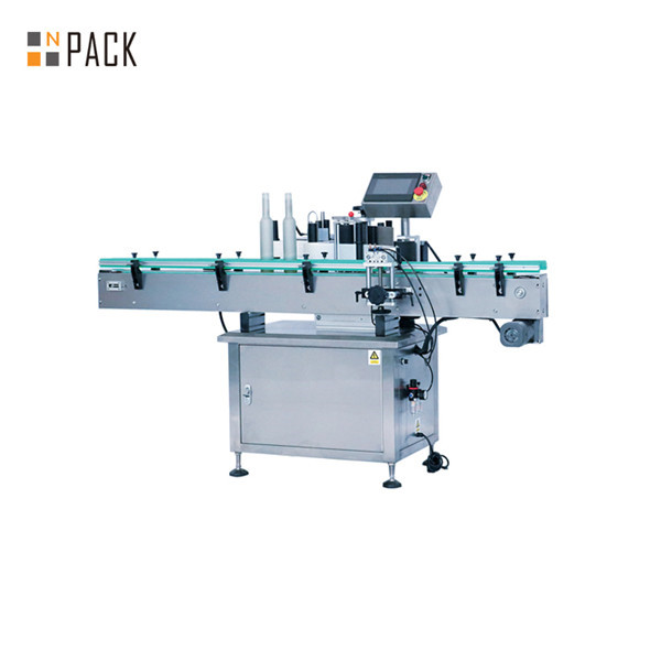 Automatic Round Bottle Sticker Labeling Machine6