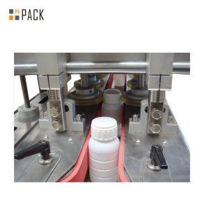 Automatic Bulk Cap Elevator / Cap Feeder Machine , Cap Sorter Machine For Capping Machine
