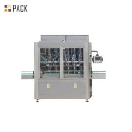 Toothpaste Tube Filling And Sealing Machine Line With Circulation Vacuum Emulsifying Mixer
