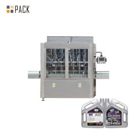 5-25L Can Filling Machine , Net Weight Filling Machine For Lubricating Oil 1200 B/H