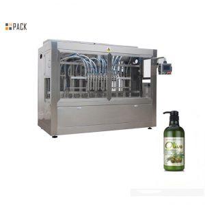 Industrial Automatic Shampoo Bottle Filling Line 250 - 2500ml Filling Volume