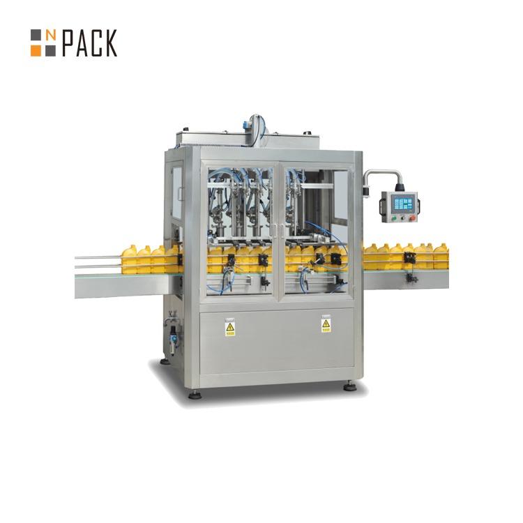 High Efficiency Bottle Filling Line 500ML - 5L Lubricating Oil Filling Line 2