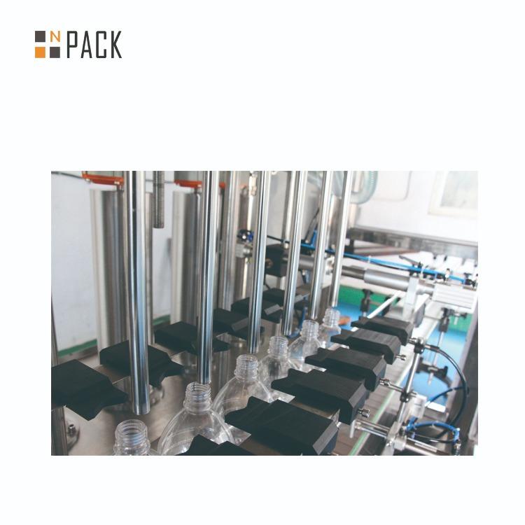 High Efficiency Bottle Filling Line 500ML - 5L Lubricating Oil Filling Line