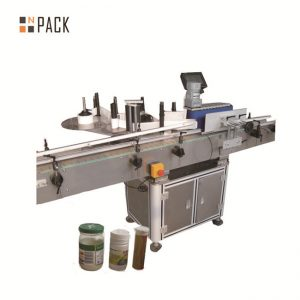 Cosmetic Round Bottle Labeling Machine Capacity 100 BPM With Touch Screen Control