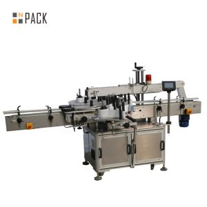 Vertical Self Adhesive Round Bottle Labeling Machine With PLC Control 120 BPM