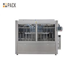 China Automatic Samll Bottled Cooking Vegetable Oil Filling Machine