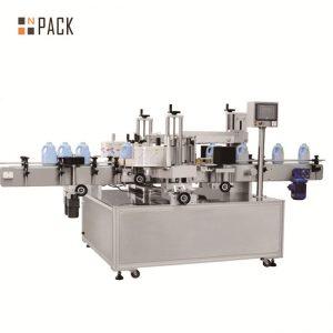 Adjustable Automatic Sticker Labeling Machine / Bottle Labeling Equipment Speed 120 BPM