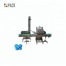 Single Head Rotary Capping Machine Servo Motor Driven Packaging Machine